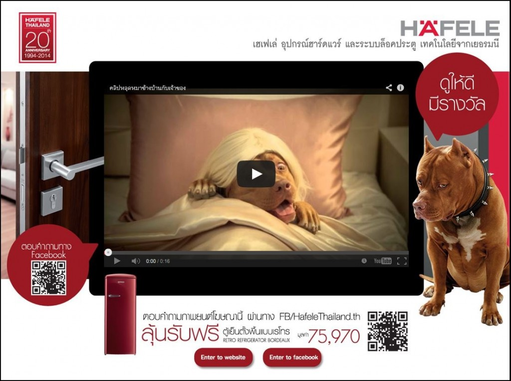 Video-Werbung von Häfele in Thailand